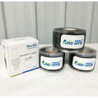 供应优质新型高科技防腐堵漏材料 防腐胶带 管道补强维修包