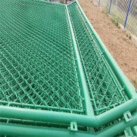 球场护栏网 球场围栏网 人造草球场外围围栏