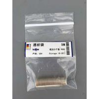 3500截留分子量 透析袋 75元/米 5米/卷(美国)