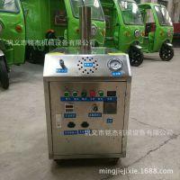 移动上门洗车机 高压高温燃气清洗机 家用空调油烟机清洁设备