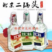 白酒批发 永丰牌北京二锅头 二锅头 整箱批发 42度 清香型