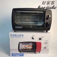 小烤箱家用多功能迷你电烤箱12升电烤炉 厨房小家电礼品批发会销