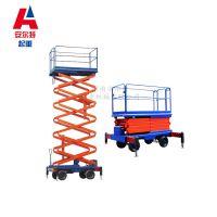 SJY型液压升降台 载重1T起升6米装卸平台 高空作业平台车保养维护