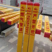 地下管道警示柱厂家/武乡地下管道警示柱厂家/警示桩规格尺寸