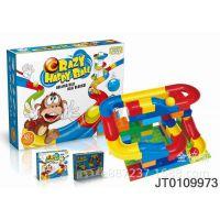 大颗粒滑道拼装玩具儿童智力DIY组装滚球积木轨道