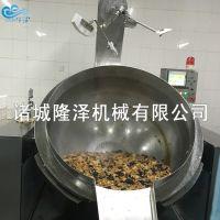 炒菜锅_大型全自动食堂炒菜机器价格-隆泽