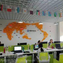 进出口公司/工厂前台形象墙装饰 SPC世界贸易往来网点显示地图屏