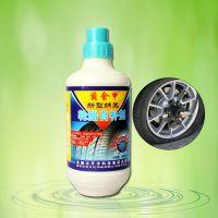 华芙日化 高密度防锈汽车轮胎自补剂 防腐蚀保养自补剂360ml