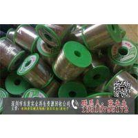深圳南山废金属回收公司重点推荐