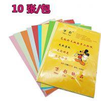 彩色手工纸双面千纸鹤幼儿园彩纸叠纸折纸手工材料8开10色10张/包