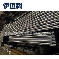 江苏优质活塞杆厂家 油缸高精度活塞杆加工 高频不锈钢活塞杆制造