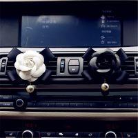 汽车空调出风口香水夹 创意山茶花珍珠女士装饰用品车内摆饰品批