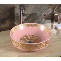 高端豪华粉色圆形彩金卫浴陶瓷洗手盆洗脸盆