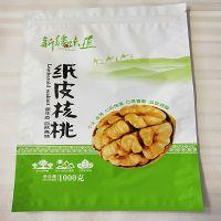 纸皮核桃包装袋1000克新疆问道核桃袋子礼品袋食品包装袋现货订做
