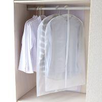 1334加厚可水洗衣服防尘袋 透明西服大衣防尘罩 衣物防尘套