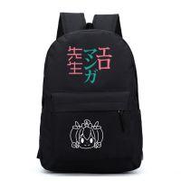 埃罗芒阿老师我的妹妹是黄漫老师和泉纱雾书包cos动漫周边背包