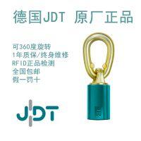 德国进口JDT吊环TP-F型内螺纹旋转吊点