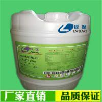绿保LB4500脱模剂实力厂家零差距取代日本进口4500离型剂