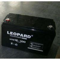 供应美洲豹蓄电池HTS12-120 LEOPARD美洲豹电池12V120AH免费拆装