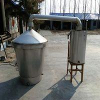 南京志农小型家庭蒸酒设备现货