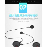 M8双蓝牙扬声器立体声头盔音乐耳机 TWS无线立体声头盔耳机