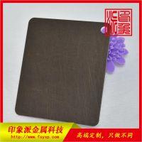 厂家供应正品304手工乱纹青古铜发黑不锈钢镀铜板