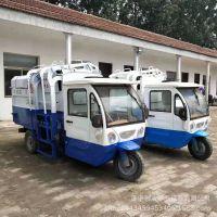 山东创洁环卫电动垃圾车 挂桶式小型电动三轮垃圾车新款出售