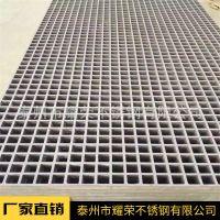 供应不锈钢污水雨水格栅 下水道格栅 排水系统 排水沟盖板
