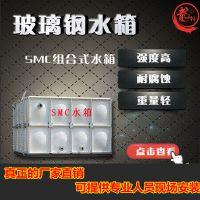 小区楼顶方形组装式玻璃钢水箱 不锈钢储水箱厂家——河北龙轩