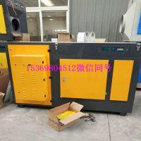 不锈钢uv光氧 不锈钢光氧废气处理设备 uv光氧机废气处理