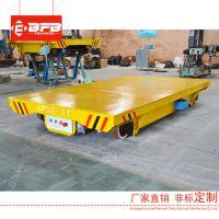 加工定做电动平车生产周期 工件轨道平板运输车常熟地轨平车配方