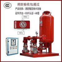 消防稳压罐,消防稳压 给水设备CCCF认证