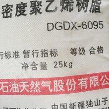 塑料包装薄膜专用DGDX6095独山子HDPE6095H