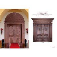 玻璃铜门报价-永艺门业(在线咨询)-安徽玻璃铜门