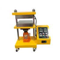 平板硫化机-30吨抽真空平板硫化机-东莞卓胜机械(优质商家)