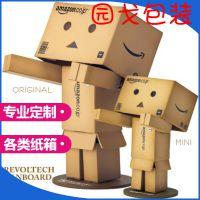 上海闵行厂家 定做彩箱 瓦楞纸箱印刷 五层瓦楞包装盒飞机盒 定制