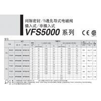 原装SMC5通先导式调节电磁阀 VFS5310-5DB-06 现货