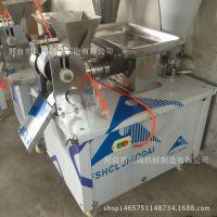 180型商用仿手工包饺子机 多功能全自动不锈钢水饺机 小型混沌机