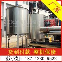 反应斧式电解液密封搅拌罐 大型不锈钢夹层加热融解罐 液体搅拌机