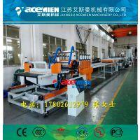 张家港PP中空建筑模板生产线专业制造商