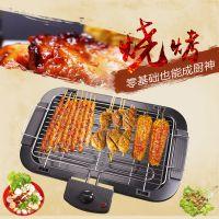 电烧烤炉家用 电烤炉无烟烤肉机 烧烤架电烤盘烤海鲜韩式烤炉