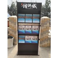 三层红木报刊架户型图落地式展示架宣传册木质陈列架子北京厂家直销