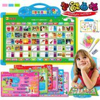 4015语音智能磁性有声画板13合1认知学习有声写字板宝宝玩具666