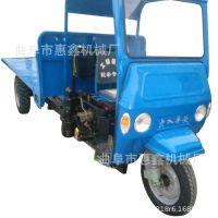 道路施工拉土自卸车 品质优良的柴油三轮车 无需培训驾驶的农用三轮车
