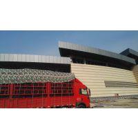 北京市中瑞实创保温复合垫板加工@复合保温垫板材料 厂家直销