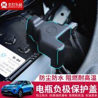 专用于18款丰田新rav4荣放电瓶负极保护盖电池保护盒防尘罩改装件