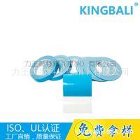 LED铝基板与灯条粘接双面胶 灯条导热双面胶 批发