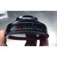 深圳思贝达科技有限公司专业生产110*110激光打标机场镜,焦距160mm,扫描角度:25度
