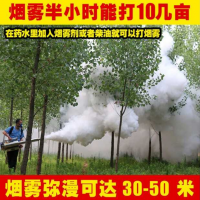 省用药弥雾机 均匀的打药机 果树打药机