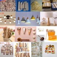 厂家热销竹木圆棒精致木圆棒定制订做优质榉木棒